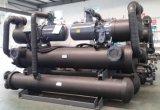 Sistema industrial del refrigerador de agua de la refrigeración por agua