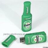 USB di alta qualità di memoria Flash Stick con logo stampato (307)