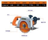 1500W / 180mm Kynko Potente cortador Marble Professional (6361)