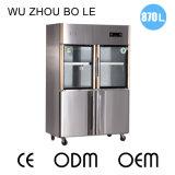 Холодильник кухни 4 дверей с отделяемым уплотнением двери