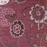 シュニールのジャカード編む染まる布はソファーに専用されている