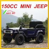 50cc、70cc、110cc、15cc、150cc、200ccの250cc小型ジープ