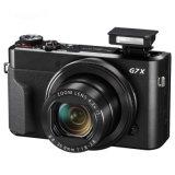 Ursprüngliches kompakte Kamera der Digitalkamera Powershot G7-X Markierungs-II