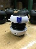 ケーブルが付いている拡張可能なハンバーガーの小型スピーカー