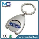 熱い販売の昇進のトロリー硬貨車Keychain