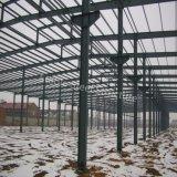 녹 페인트를 가진 가벼운 강철 구조물 작업장