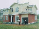 خفيفة مقياس فولاذ صنع وفقا لطلب الزّبون [برفب] منزل