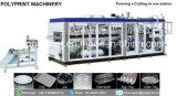 クラムシェルボックスThermoforming自動プラスチック機械