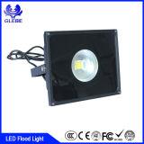 IP65 3yearsの保証の動きセンサー屋外30W PIR LEDの洪水ライト