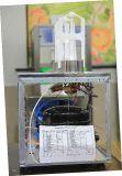 Refrigerador de la bebida (YSJ18X2)