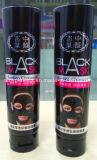 Aluminium Gelamineerde Buis voor de Zwarte Verpakkende Buis van het Masker