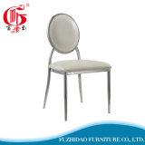 PUの革が付いている熱い販売の高貴なスライバステンレス鋼の椅子