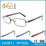 Blocco per grafici di titanio di vetro ottici di Eyewear del monocolo dell'ultimo Pieno-Blocco per grafici di disegno (9307)