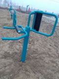 Back Arch Stretcher Outdoor Multi Gym / Gymnastique Fitness Machine / Équipement pour Sports