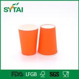 7.5 Oz熱い飲み物のための使い捨て可能なカスタマイズされたデザインペーパーコーヒーカップ