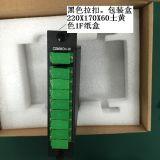 PLC ottico Lgx della fibra di 1X 8 Sc/LC/St/FC