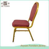 대중음식점 (JY-L06)를 위한 의자를 식사하는 덮개를 씌운 금속 연회