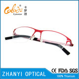 Bêta bâti titanique léger en verre optiques de monocle de lunetterie (8109)