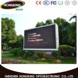 Quadro de avisos brilhante super ao ar livre do diodo emissor de luz P10 da fábrica SMD de Shenzhen