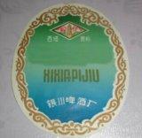 Ярлык шеи бутылки пива PVC изготовленный на заказ печатание водоустойчивый в Китае