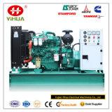 Diesel van het Frame van Yuchai 42.5-750kVA/34-600kw Open Generator