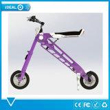 電気スクーターを折る紫色2の車輪のリチウム電池