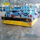 Steerable материальный вручая трейлер для перехода машины завода отливки