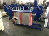 Теплообменный аппарат плиты нержавеющей стали 316L Laval Mx25m альфаы