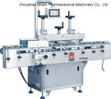 Labeler бутылки автоматического высокоскоростного фармацевтического машинного оборудования плоский