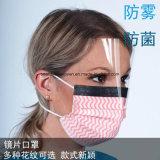 Mascarilla no tejida de Disposale de la fabricación de China con el blindaje antiniebla de la lente