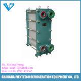 Cambiador de calor de la placa para la refrigeración por agua del vapor (M15B/M15M iguales)