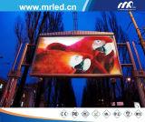 SMD3535를 가진 옥외 풀 컬러 발광 다이오드 표시 스크린 P8mm 판매