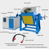 中国の製造の高周波誘導の金の溶ける炉