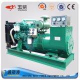 Groupe électrogène électrique de haute puissance de moteur diesel de Yuchai 300kw 375kVA pour Factory5