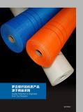 Maille de fibre de verre de béton armé de fibres de verre de qualité