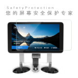 Пленка экрана стеклянной пленки HD Sunnylife 5.5in Tempered защитная