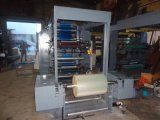 Машина принтера бумаги крена цветов High Speed 2 Flexographic (YTB-21000)