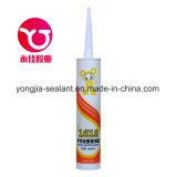 Нейтральный погодостойкmNs быстрый леча прилипатель Sealant силикона (YH-1618)