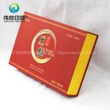 식이요법 경구 액체를 위한 빨간 엄밀한 서류상 인쇄 상자