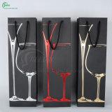 Бумажный мешок для вина (KG-PB052)