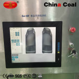 びんの瓶の缶のための装置を検出するGj Xf1218の二重ビームX線