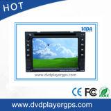 6.2インチスクリーンを持つユニバーサル2DIN車のDVDプレイヤー