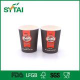 Taza de papel del café disponible de la prueba del escape de la alta calidad de la pared de la ondulación de la impresión de Flexo