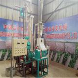 アフリカのための小規模のトウモロコシの製造所