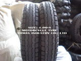 Good Qualityの中国のMotorcycle Tyre