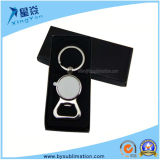 선물 로고 주문 열쇠 고리 승화 금속 열쇠 고리