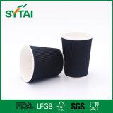 習慣によって印刷される使い捨て可能な波形のさざ波のコーヒー紙コップ