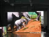[ب6] داخليّة [فولّ كلور] [لد] عرض فيديو جدار