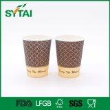 Copo de café de papel descartável da classe da parte superior do preço de fábrica