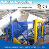 선 또는 플라스틱 의자 세탁기를 재생하는 엄밀한 HDPE PP